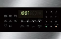 Brand: Frigidaire, Model: FGF348KM