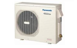 Brand: PANASONIC, Model: KE18NB4U, Style: Outdoor Unit
