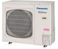 Brand: PANASONIC, Model: S26PU1U6, Style: Outdoor Unit