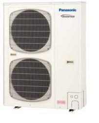 Brand: PANASONIC, Model: U42PS1U6, Style: Outdoor Unit