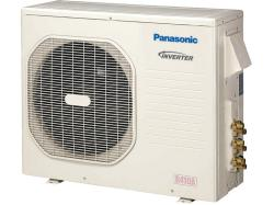Brand: PANASONIC, Model: CU4KE31NBU, Style: Outdoor Unit