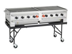 Brand: Crown Verity, Model: CVPCB60, Style: Stackable Portable Grill - 60 Inch